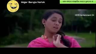 Bangla Natok 2016 Zhogra
