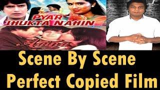 Scene by Scene / Perfect Copied Film