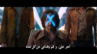 اعلان فيلم X-Men: Days of Future Past مترجم