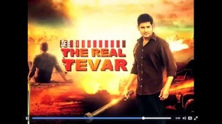 The Real Tevar 2016 Srimanthudu Motion Poster