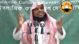 Bangla Waz Ovishopto Kara? Part-01 By Sheikh Mukhlesur Rahman Madani