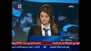 فضيحة قناة الدنيا هام جدا فظيع راح نص عمرك