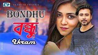Bondhu | Ikram | Arfan Nisho | Sharlin Farjana | Bangla New Song 2017 | FULL HD