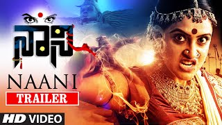 Naani Trailer || Manish Chandra, Priyanka Rao, Suhasini || T-Series Kannada