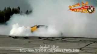بي ام دبليو عاصفة التفحيط - حرق كفرات