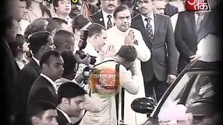EMOTIONAL BIDAAI Of Mukesh Ambani