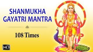 Shanmukha Gayatri Mantra - 108 Times Chanting - Powerful Mantra for Health & Peace