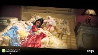MBC Drama - القاصرات - الحلقة 3