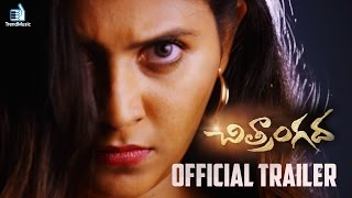 Chitrangada Official Trailer | Telugu Horror Movie | Anjali, Arjun Bajwa | Trend Music