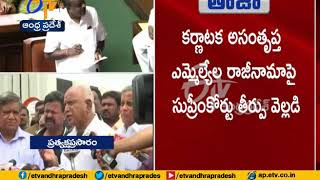 Karnataka Crisis LIVE Updates | Yeddyurappa Welcomes SC Decision