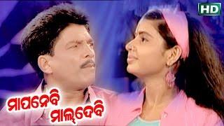 DCD-211 | ମାପନେବି ମାଲଦେବି...MAAPANEBI MAALDEBI | Konark Gananatya