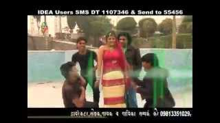 Bhojpuri Hot Songs | DJ Pe Dance Karlo Indal Nirala New Bhojpuri Songs Songs 2015