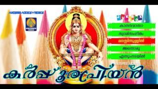 karpoorapriyan Ayyappa Devotional Songs Malayalam Hindu Devotional Songs