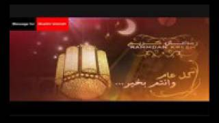 Ramadan Bangla.by PracirShilpiGoshtti - Islamic Gazal 2017