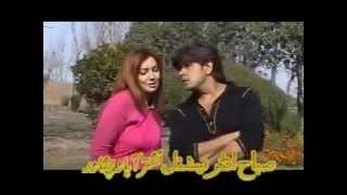 che tankara gharma ve new pashto song   NEW 2012 SONGE KABUL STAR