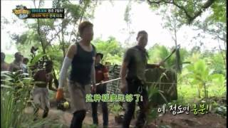 20141024 Law of jungle tao kung fu cut ep 2