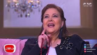 معكم مني الشاذلي - دلال عبد العزيز تكشف الإسم الحقيقي لإبنتها إيمي وسبب تسمية دنيا سمير غانم