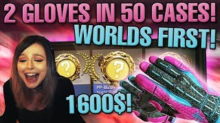 WORLDS FIRST 1600$ VICE GLOVES UNBOXING | CS:GO Clutch Case 2x Gloves