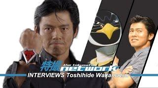 Toshihide Wakamatsu (Jetman) 若松俊秀(鳥人戦隊ジェットマン)インタビュー Part 1