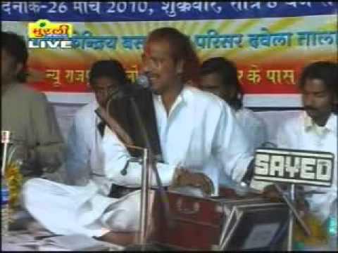 Xxx Mp4 Rajasthani Live Bhajan Moinuddin Manchala Gauri Ke Nanda 3gp Sex