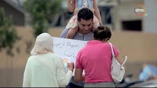"""ورطة إنسانية - الحلقة الأولى بعنوان """" دى أول رسمة ترسمها بنتى فى حياتها... شجعوها """" - Ramdan 2017"""