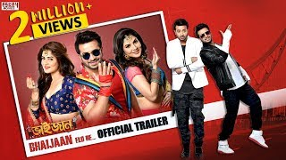 Bhaijaan Elo Re | Official Trailer | Shakib Khan | Srabanti | Paayel | Latest Bengali Movie 2018