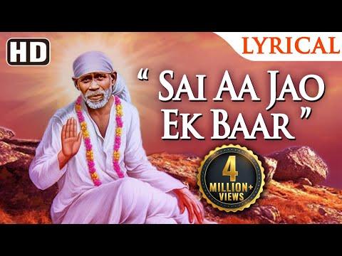 Xxx Mp4 Mera Chhota Sa Sansar Sai Aa Jao Ek Baar Best Sai Baba Songs Popular Amey Date Bhakti Songs 3gp Sex