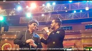 Mika Singh Live 🎤 performance with Sudesh Lehri