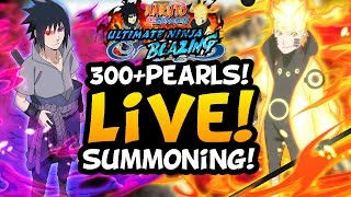 300+ PEARLS! SUMMONING MY LIFE AWAY! | HERO'S EPIC STREAM!  | NARUTO SHIPPUDEN ULTIMATE BLAZING