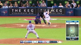 Every Blue Jays Home Run from 2015 (until Aug 26)