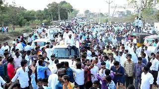Anil Jadhav The Legend Boath Mla