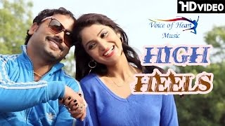 High Heels   Amit Rana, Vashisth Mohit Sharma, Miss Ada, Mamta   Latest Haryanvi Songs 2017   VOHM