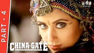 China Gate | Part 4 Of 4 | Urmila Matondkar, Om Puri, Naseeruddin Shah