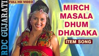 Gujarati ITEM Song || Mirch Masala Dhum Dhadaka || ODHNI || New Gujarati Movie Song || FULL VIDEO