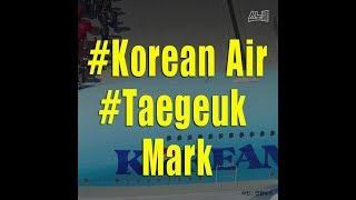 """""""Korean"""" Air?"""