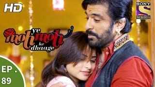 Yeh Moh Moh Ke Dhaage | Love Story