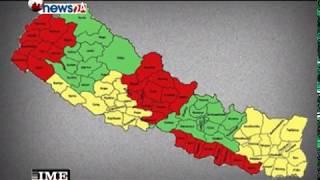 केन्द्रीय सरकारको प्रतिनिधिका रुपमा प्रदेश प्रमुखले कार्यसञ्चालन गर्ने - NEWS24 TV