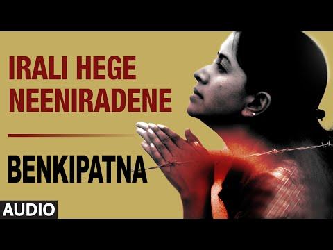 Xxx Mp4 Irali Hege Neeniradene Full Audio Song Benkipatna Arun Sagar Anushree 3gp Sex