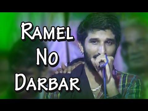 Ramel No Darbar  Part 1  Nonstop  Gaman Santhal  Gujarati Garba Songs 2015