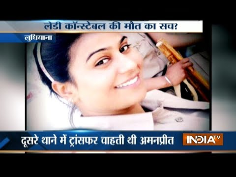Mystery surrounds lady constable suicide inside police station in Ludhiana