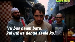 Dialogues That Are Definitely A Part Of Every Indian Friendship