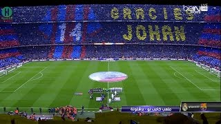المباراة كاملة برشلونة و ريال مدريد  1 - 2 الدوري الإسباني 3-4-2016   تعليق  فهد العتیبيHD