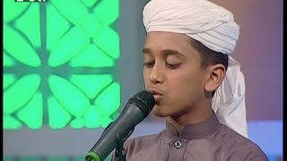 Quraner Alo 2015 l Episode 04 l Islamic Show
