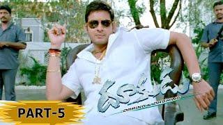 Dookudu Telugu Movie Part 5 - Mahesh Babu, Samantha, Brahmanandam - Srinu Vaitla