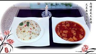 Chicken Manchurian چکن منچورین / Cook With Saima