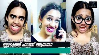 ബ്ലൂടൂത്ത് ഹാങ്ങ് ആയതാ! Sowbhagya Venkitesh New Dubsmash Comedy