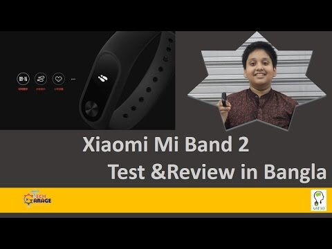 Xiaomi Mi Band 2 Review in Bangla - Best Budget Fitness Tracker with heart rate sensor &  Water test