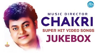 Chakri All Time Super Hit Songs Jukebox || Birthday Special || Chakri Hit Songs Collections