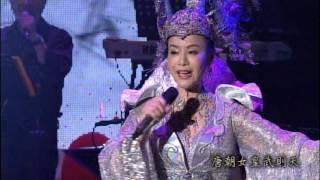 金佩姍演唱:一代女皇(演唱會版本)