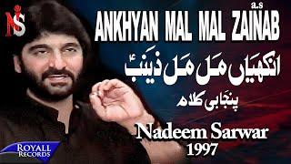 Nadeem Sarwar - Akhiyan Mal Mal 1997